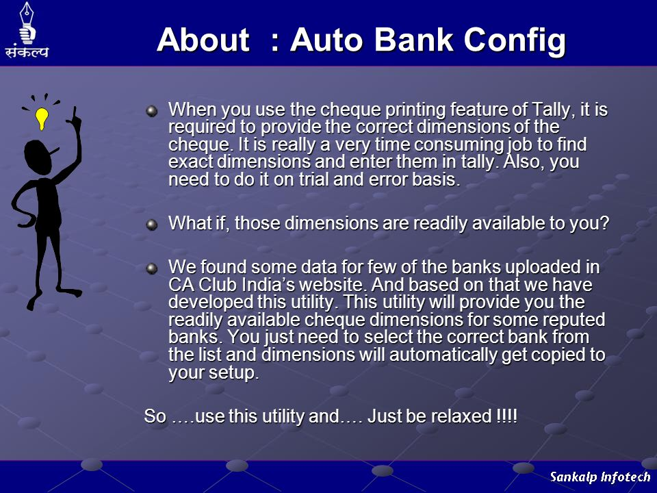 About : Auto Bank Config