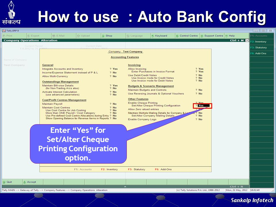 How to use : Auto Bank Config