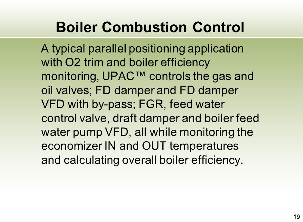 Boiler Combustion Control