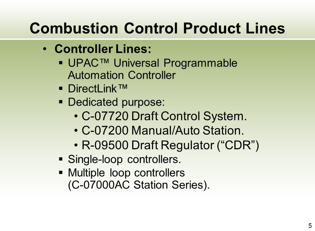 Combustion Control Product Lines