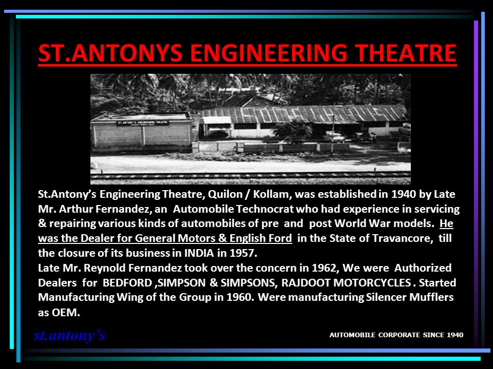 ST. ANTONYS ENGINEERING THEATRE St