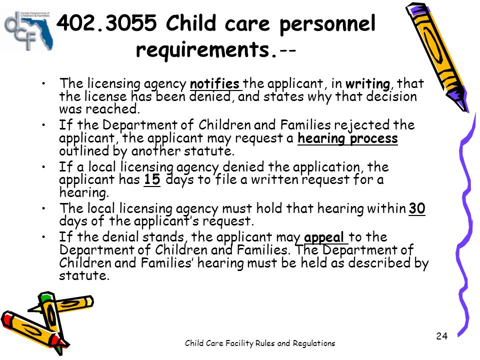 402.3055 Child care personnel requirements.--