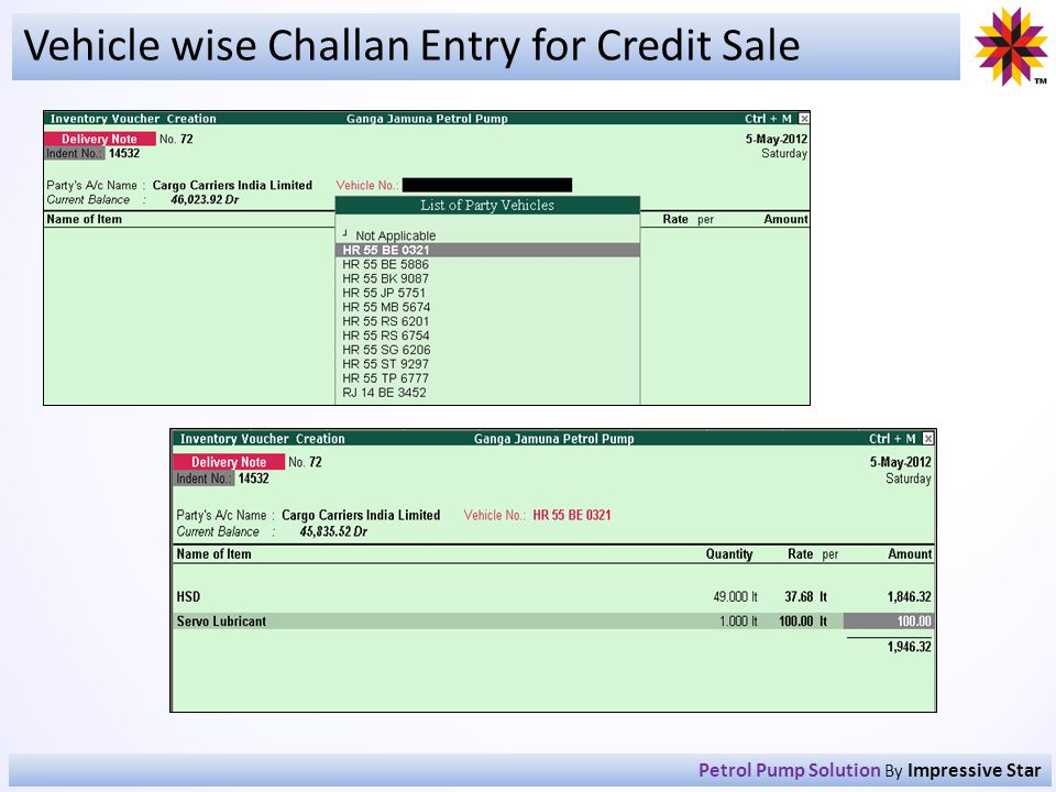 Vehicle wise Challan Entry for Credit Sale
