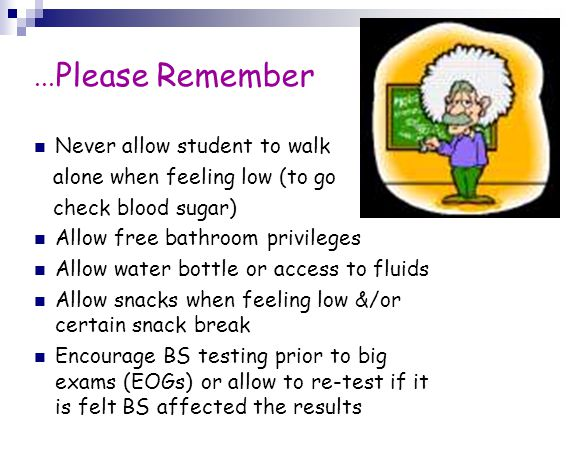 ...Please Remember Never allow student to walk