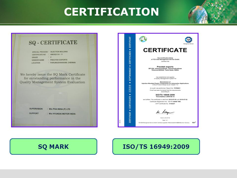 CERTIFICATION SQ MARK ISO/TS 16949:2009
