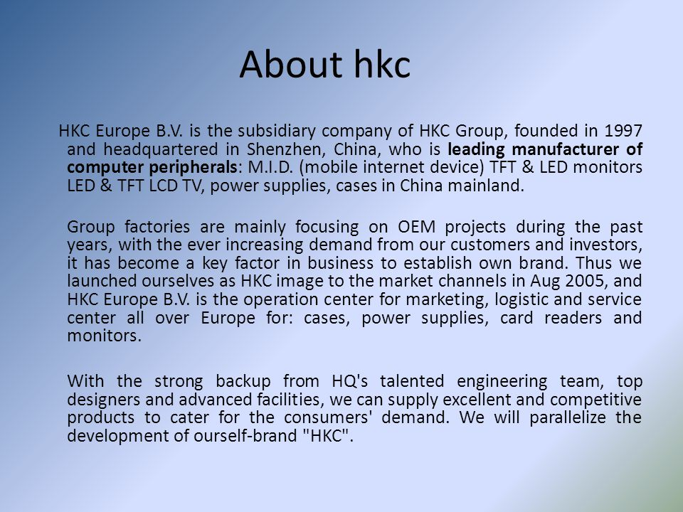 About hkc