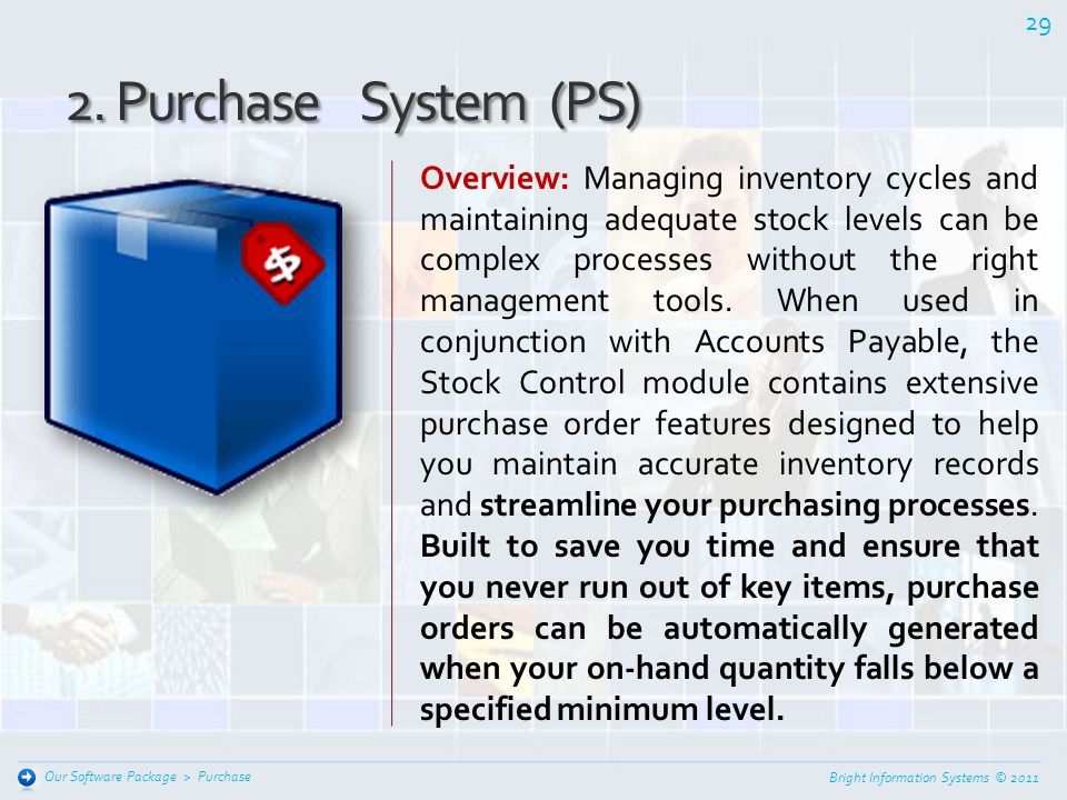 2. Purchase System (PS)