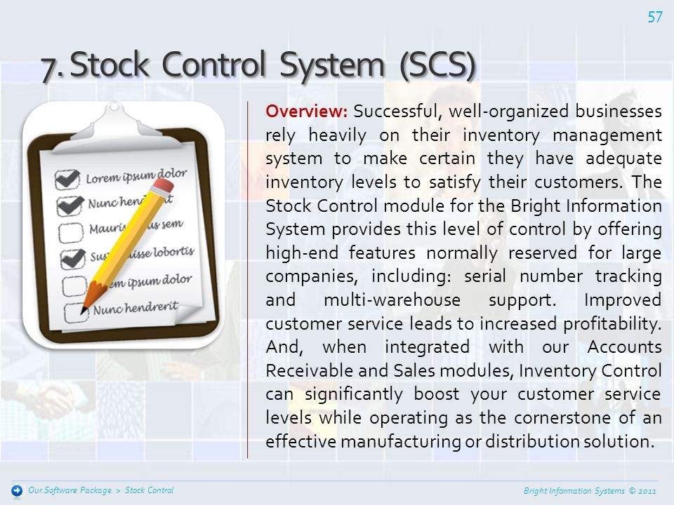 7. Stock Control System (SCS)