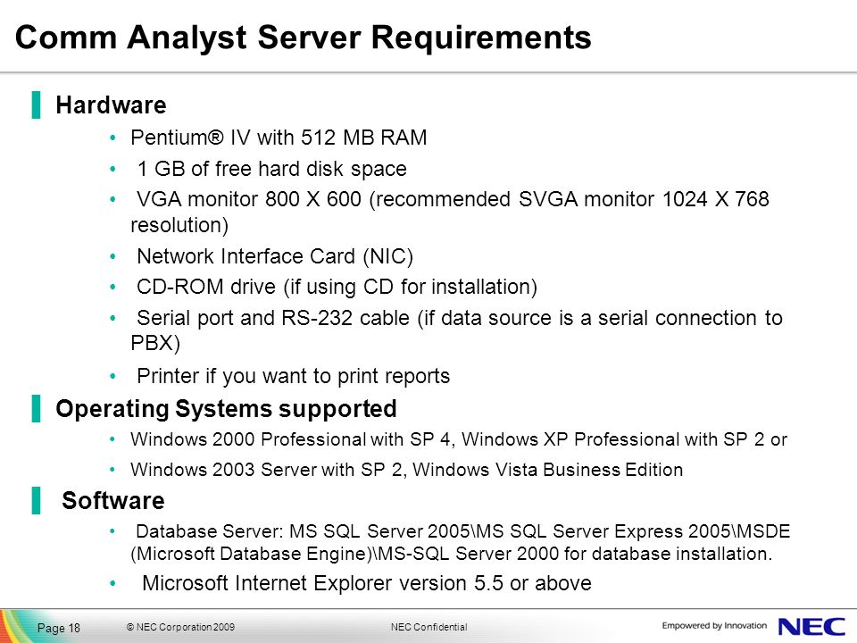 Comm Analyst Server Requirements