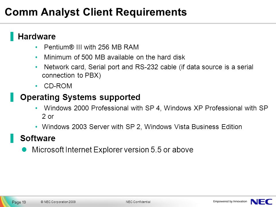 Comm Analyst Client Requirements