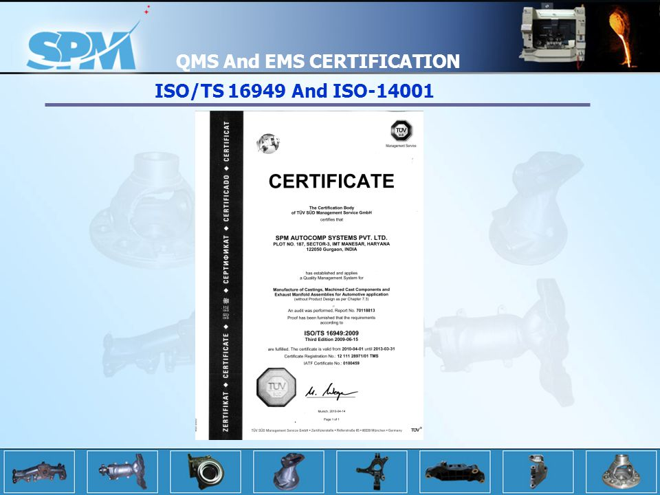 QMS And EMS CERTIFICATION