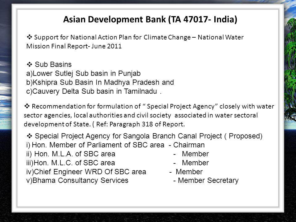 Asian Development Bank (TA 47017- India)