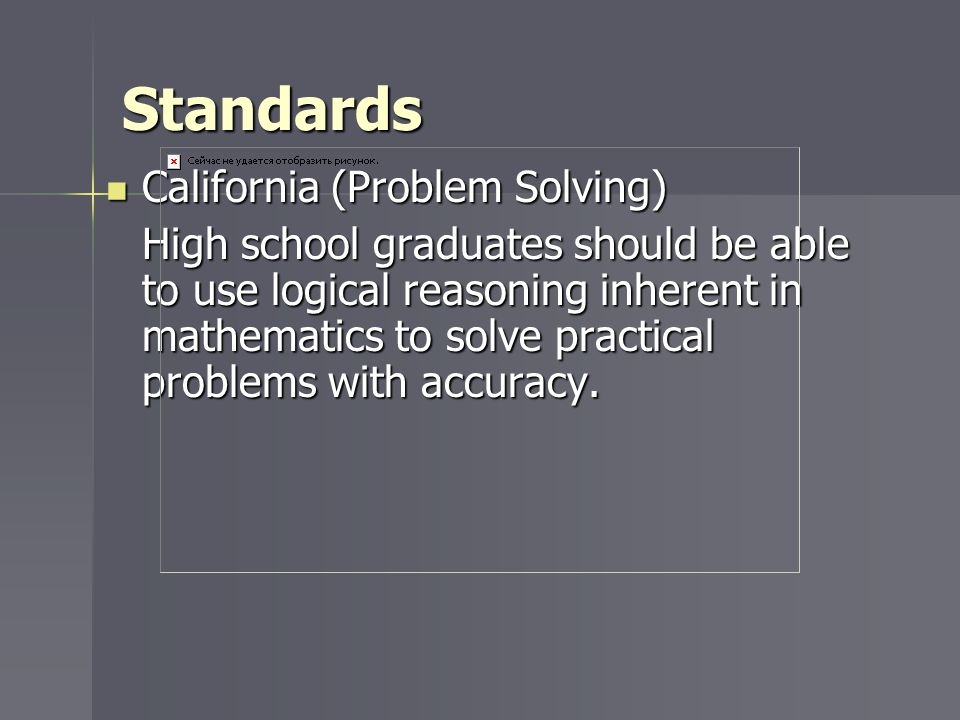 Standards California (Problem Solving)