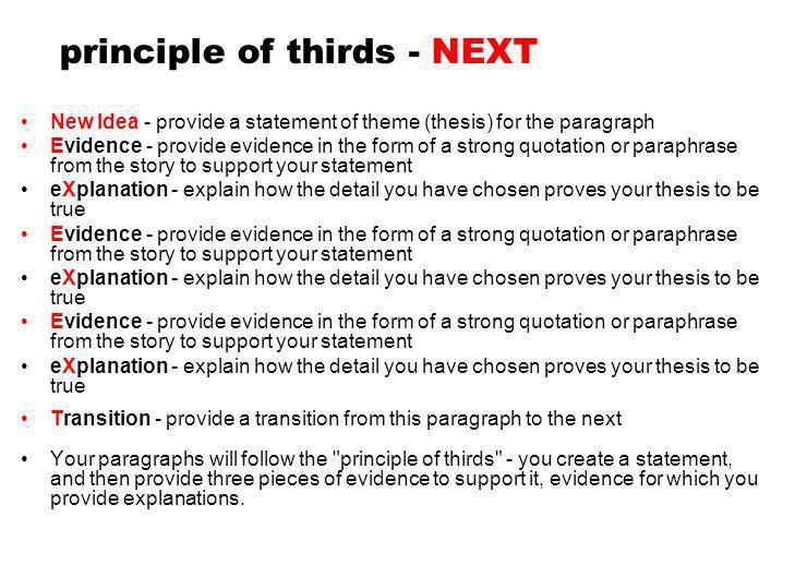 principle of thirds - NEXT