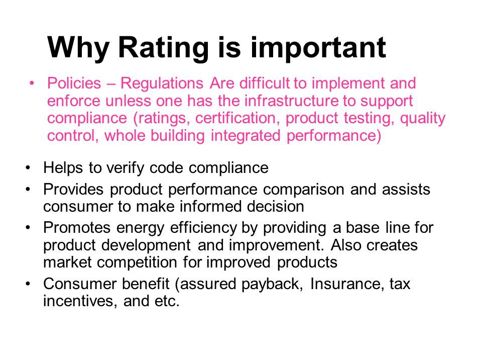 Why Rating is important
