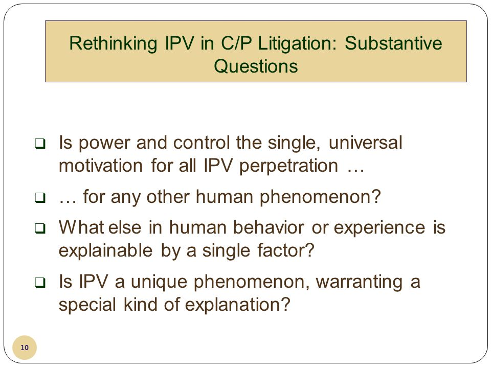 Rethinking IPV in C/P Litigation: Substantive Questions