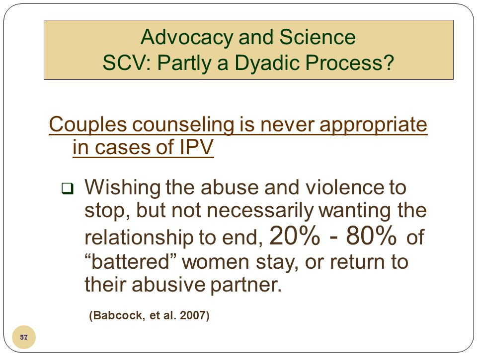 Advocacy and Science SCV: Partly a Dyadic Process