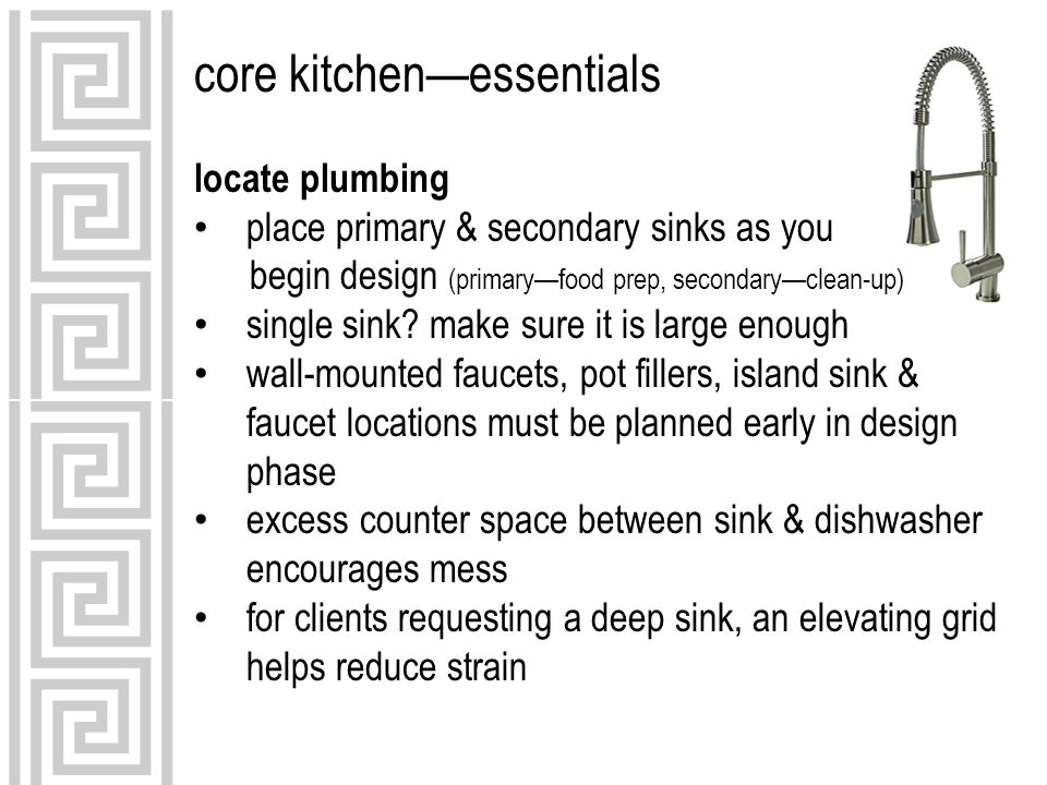 core kitchen—essentials