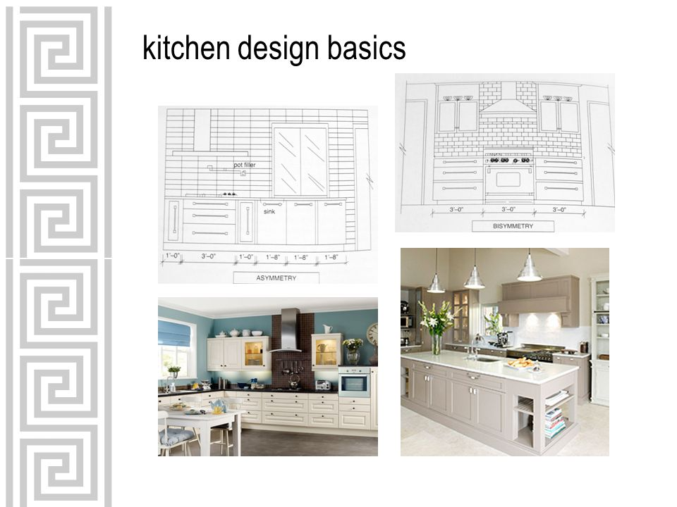 7 Kitchen Design Basics