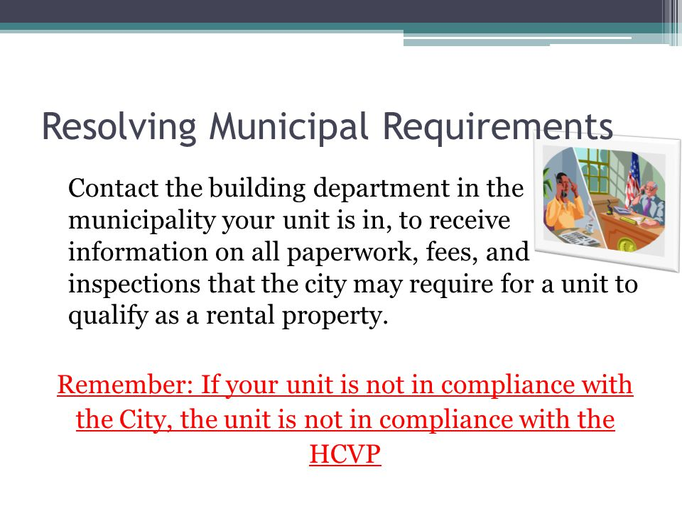 Resolving Municipal Requirements