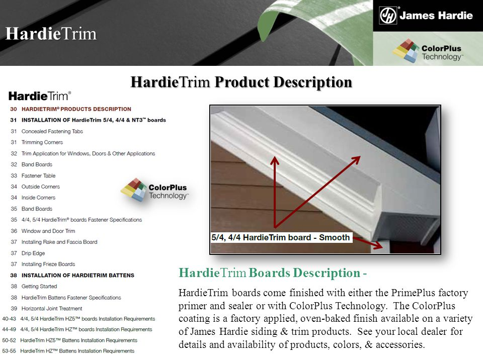 HardieTrim Product Description