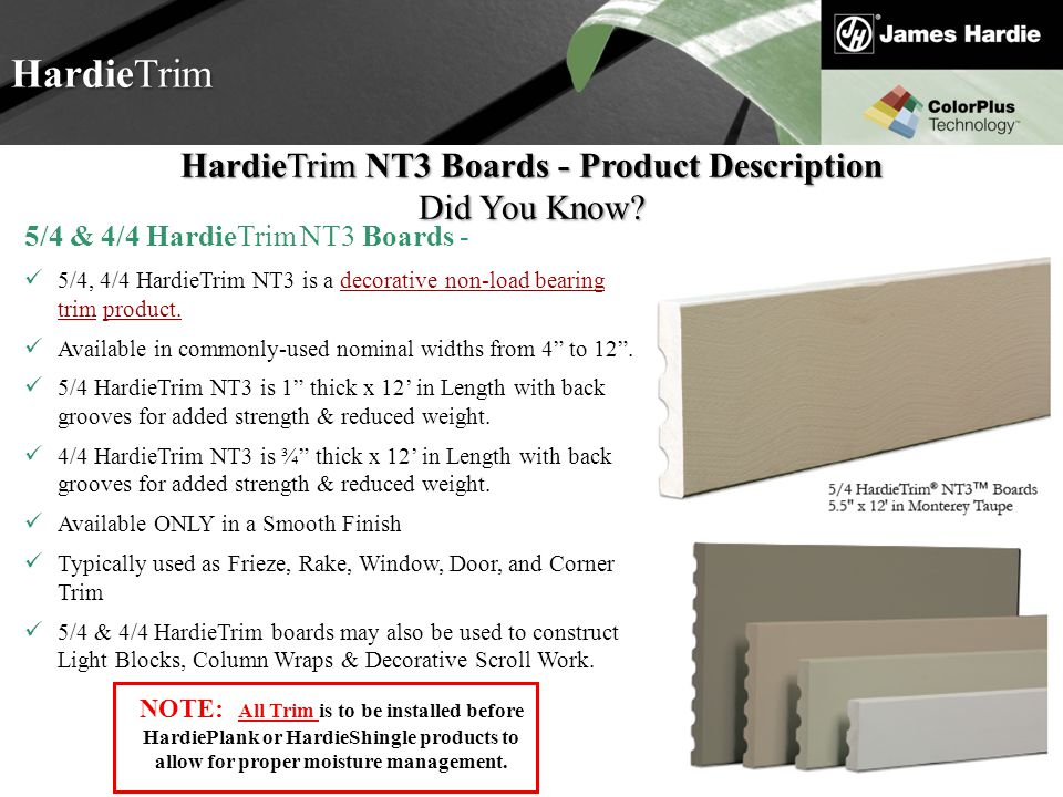 HardieTrim NT3 Boards - Product Description