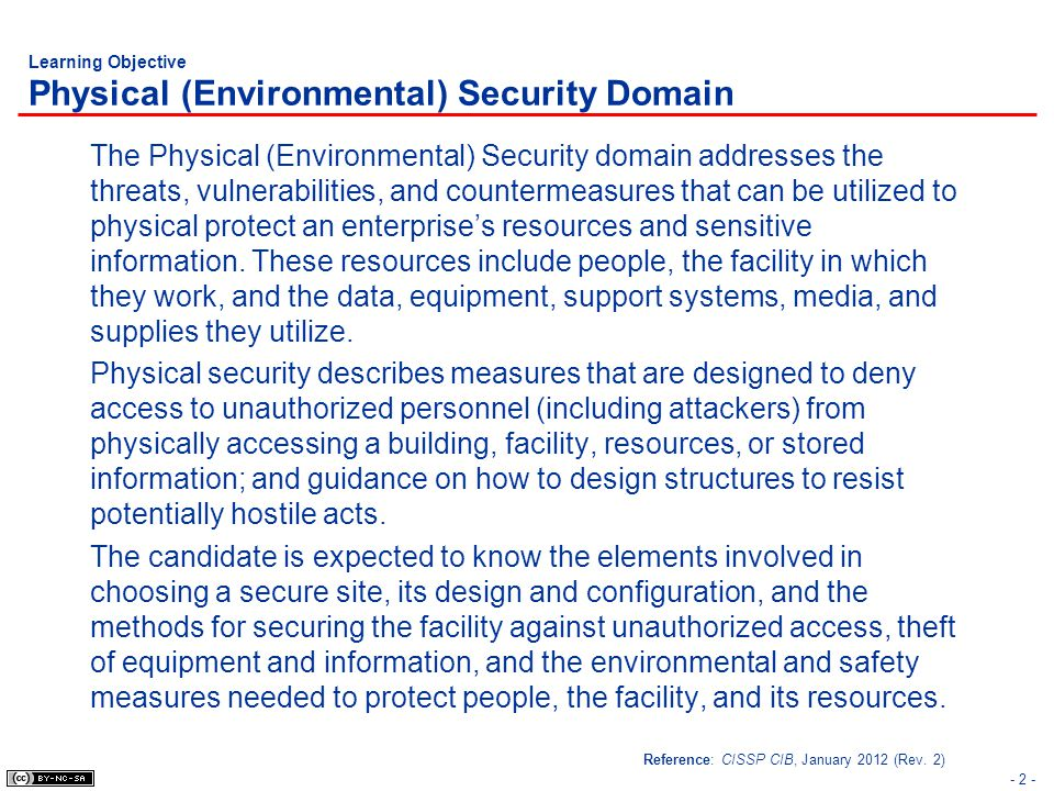 Learning Objective Physical (Environmental) Security Domain