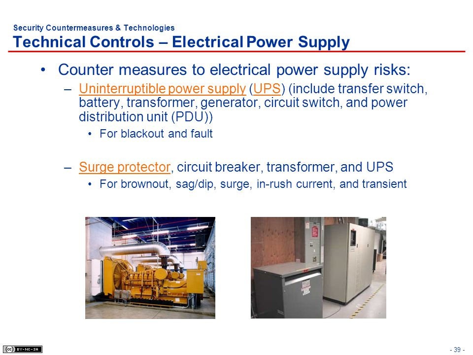 Counter measures to electrical power supply risks: