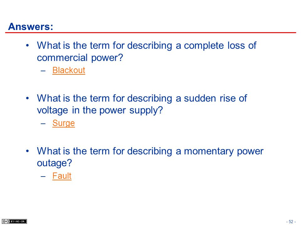What is the term for describing a complete loss of commercial power