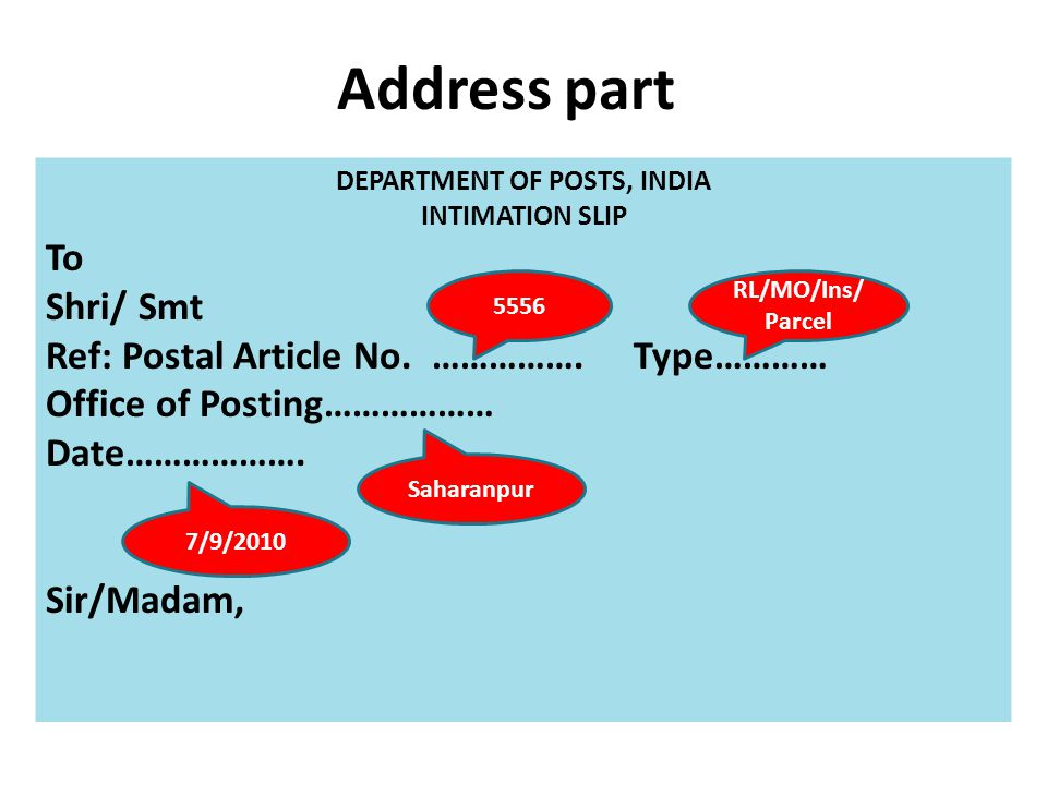 DEPARTMENT OF POSTS, INDIA