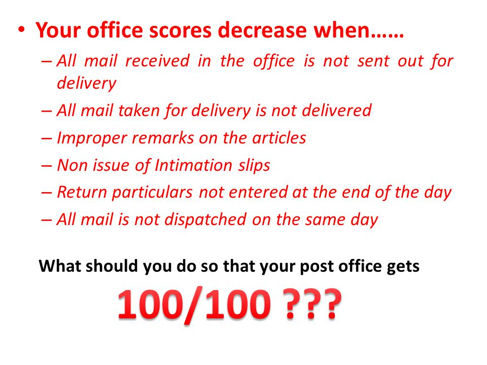 What should you do so that your post office gets
