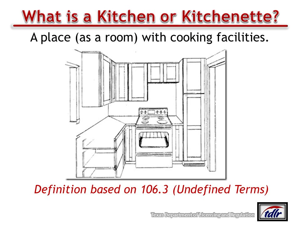 What is a Kitchen or Kitchenette