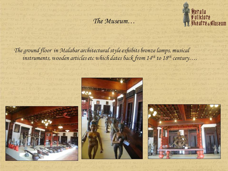 The Museum…