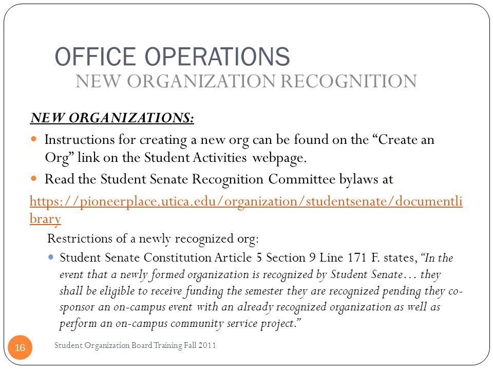 NEW ORGANIZATION RECOGNITION