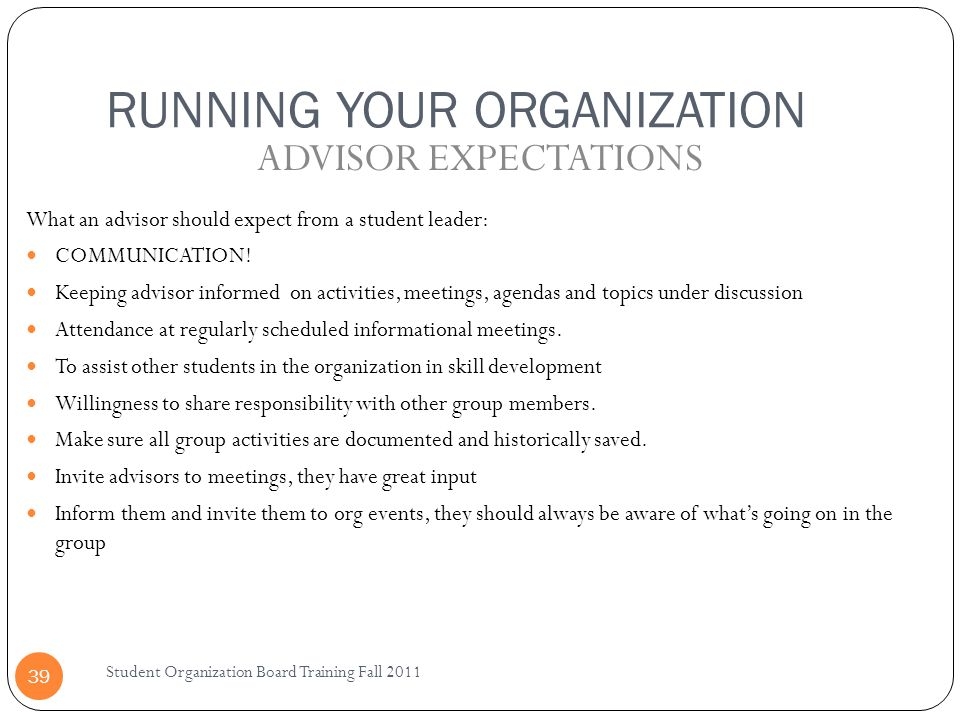 RUNNING YOUR ORGANIZATION
