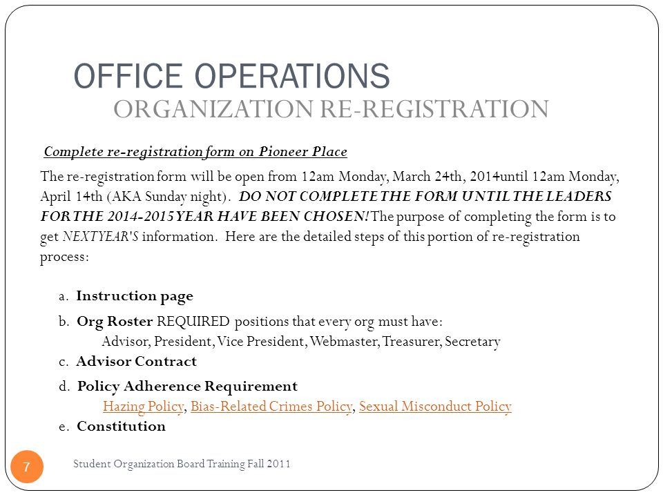 ORGANIZATION RE-REGISTRATION