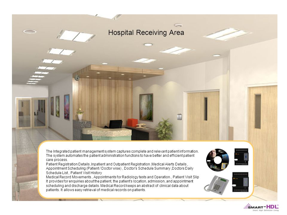 Hospital Receiving Area
