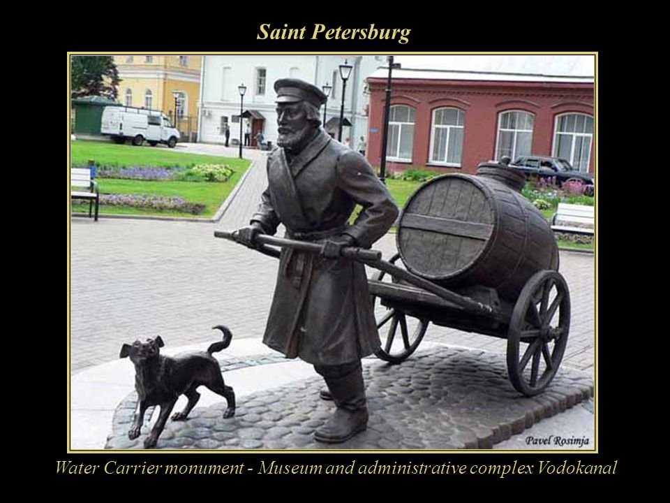 Saint Petersburg Water Carrier monument - Museum and administrative complex Vodokanal