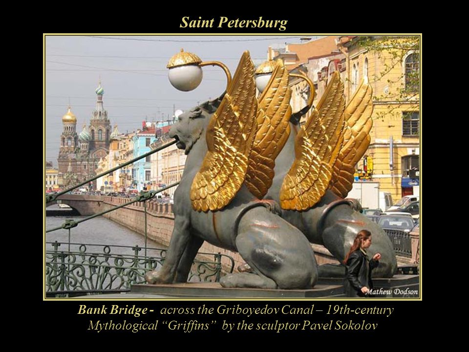 Saint Petersburg Bank Bridge - across the Griboyedov Canal – 19th-century.