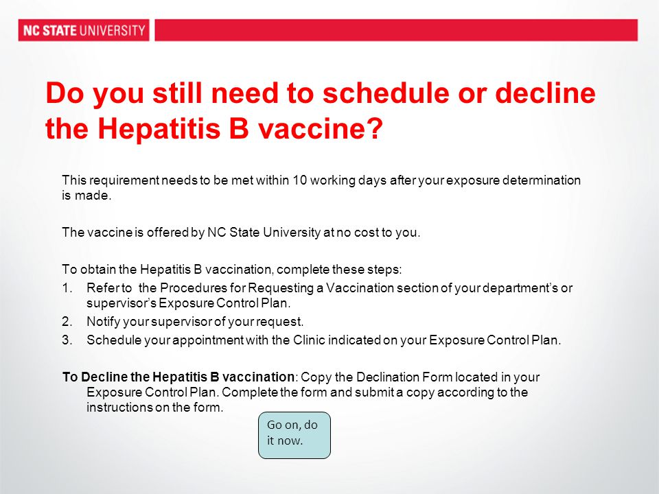 Do you still need to schedule or decline the Hepatitis B vaccine