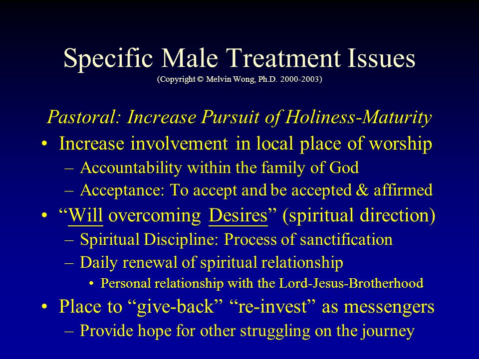 Pastoral: Increase Pursuit of Holiness-Maturity