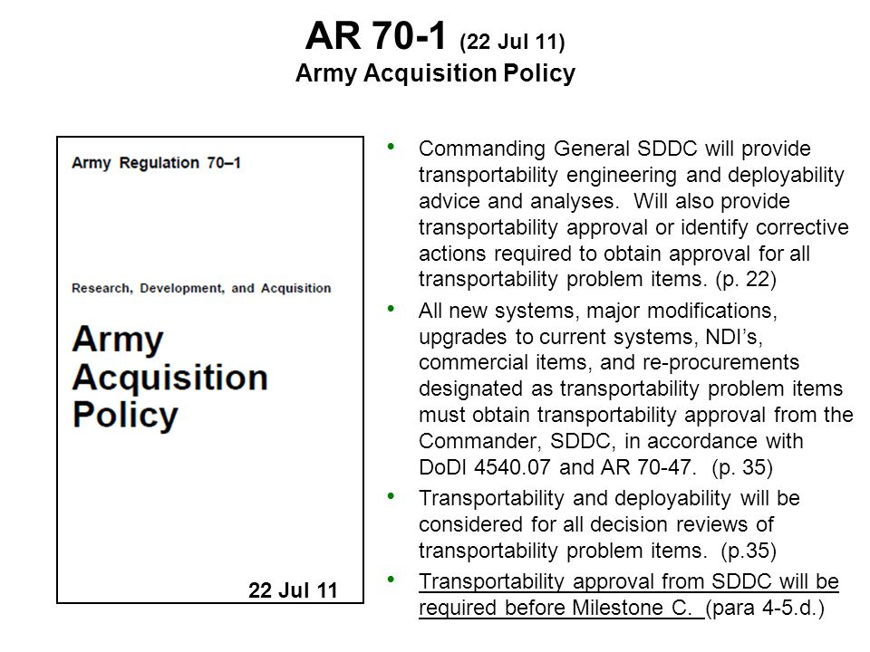 Army Acquisition Policy