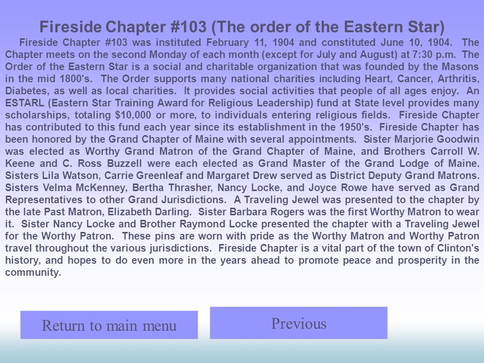 Fireside Chapter #103 (The order of the Eastern Star)