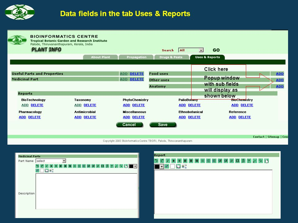 Data fields in the tab Uses & Reports
