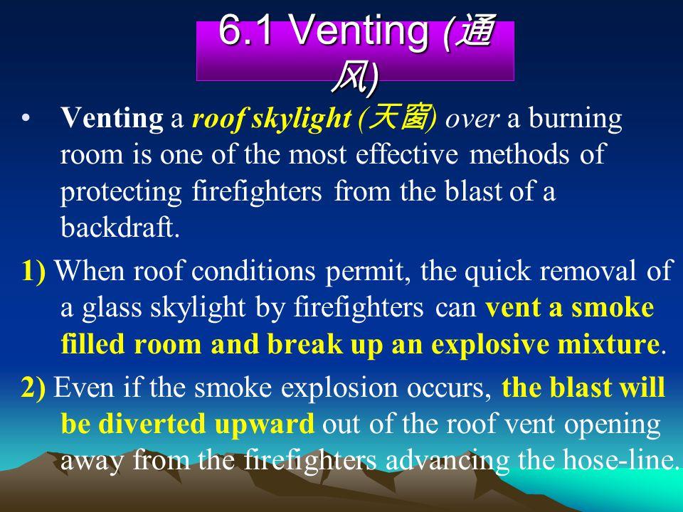 6.1 Venting (通风)