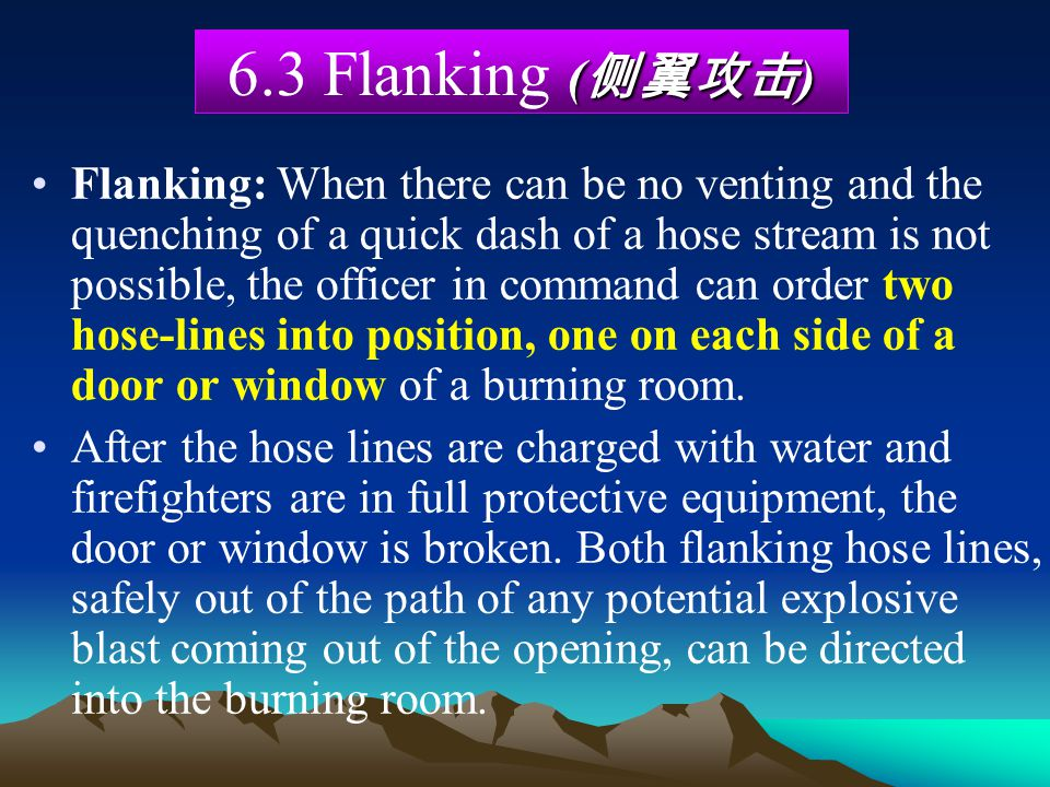 6.3 Flanking (侧翼攻击)