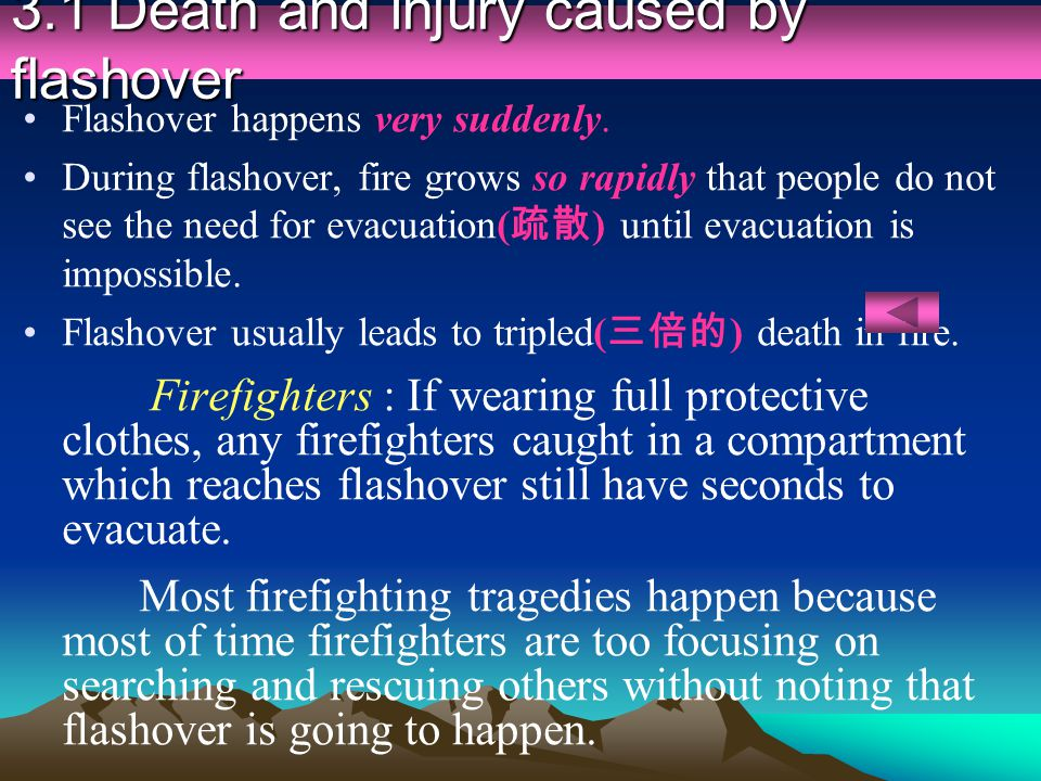 3.1 Death and injury caused by flashover