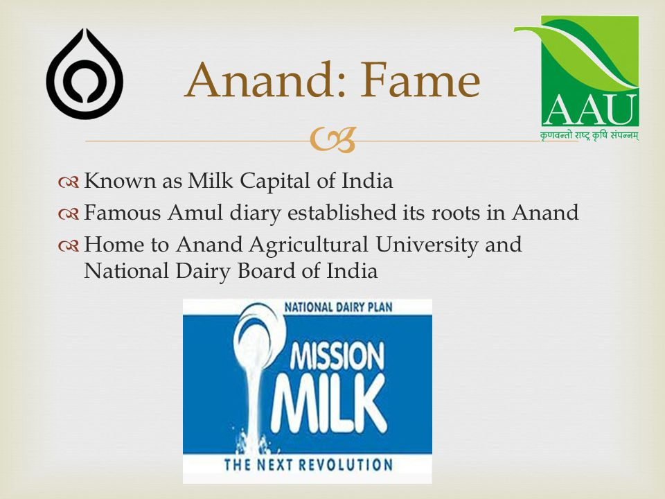 Anand: Fame Known as Milk Capital of India