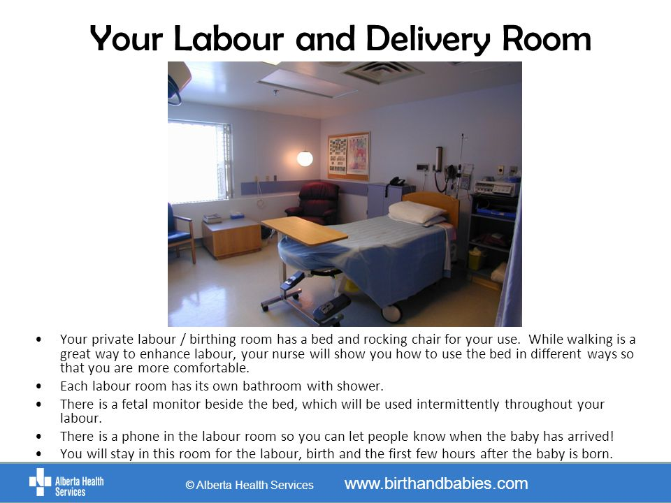 Your Labour and Delivery Room