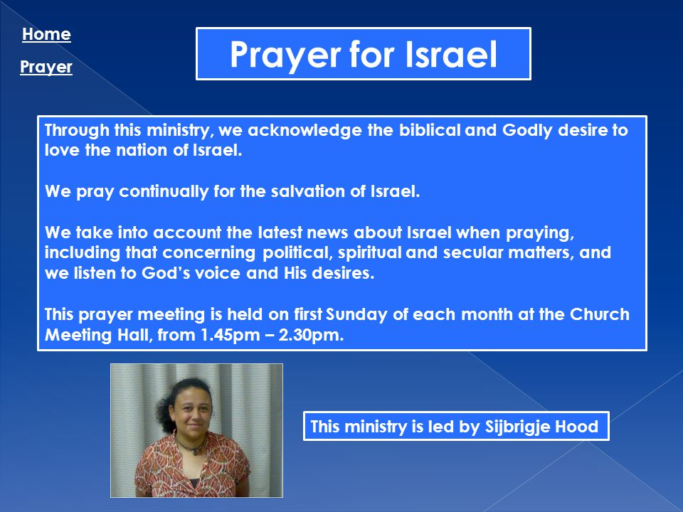 Prayer for Israel Home Prayer